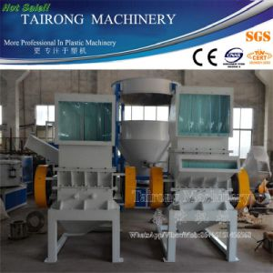 Automatic Scrap Wire / Cable Crushing Machine / Copper Cable Crusher pictures & photos