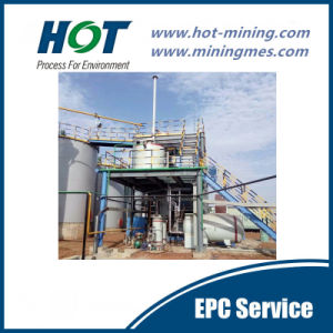 Profitable Gold Extraction Gold Cil Plant pictures & photos