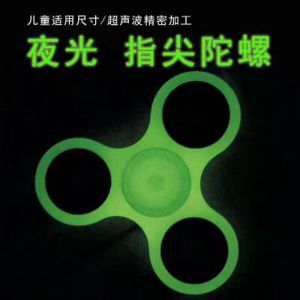 colorful Hand Spinner / Fidget Spinner / Hand Fidget Spin Toy 75X75X7mm pictures & photos