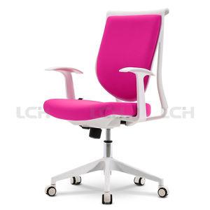 Mesh Swivel Office Computer Chair