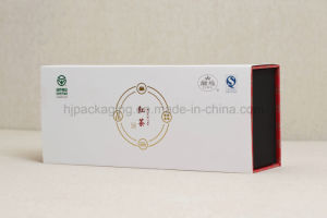 2017 China Supplier Book Shaped Magnetic Cardboard Customizable Paper Cosmetic Box pictures & photos