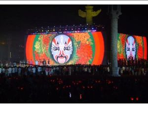 Outdoor LED Display P6 Stage Full Color LED Display pictures & photos