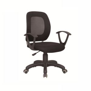 Staff Chair with Low Price pictures & photos