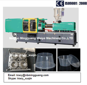 Robot Arms for Plastic Injection Molding Machine pictures & photos