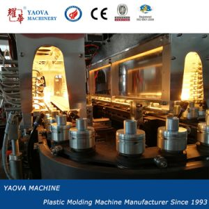 300ml Water Bottle Blow Molding Machine with 2cavities pictures & photos