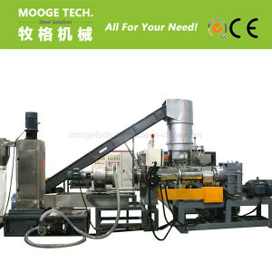 PE PLA film Compacting Water Ring Cutting Pelletizing Line pictures & photos