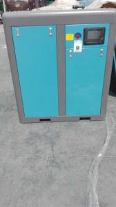 Rotary Air Compressor/Screw Air Compressor/Low Pressure Air Compressor pictures & photos