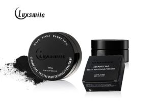 Private Label Activated Coconut Teeth Whitening Activated Charcoal Powder pictures & photos