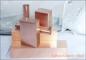 Rwma III Cobalt Nickel Beryllium Copper pictures & photos