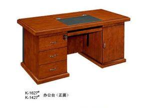 High End Computer Desk Office Desk for Junior Officer pictures & photos