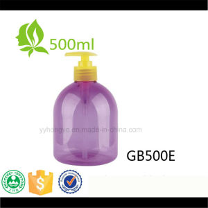 500ml Plastic Large Round Soap Liquid Bottle Shampoo Bottles pictures & photos