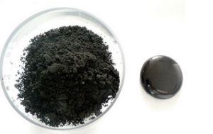 Cobalt Black pictures & photos