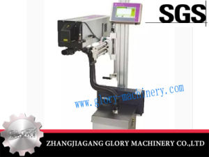 Small Character Laser Coding Machine From Imaje pictures & photos