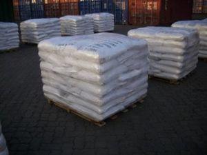 Factory Lowest Price of Ammonium Persulfate pictures & photos
