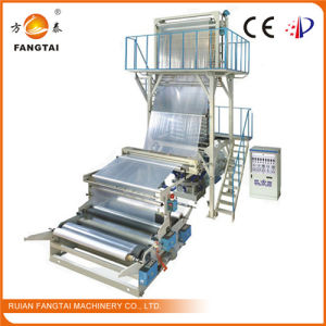 High Speed Film Blowing Machine (CE) pictures & photos