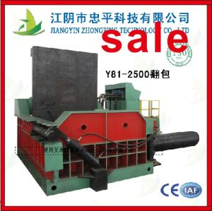 High Quality Aluminum Steel Scrap Metal Compressor (High Quality)