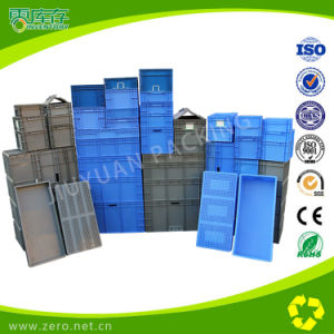 145L Plastic Storage Box Container Without Lid pictures & photos