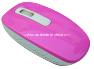 USB Mouse of Cute Design pictures & photos