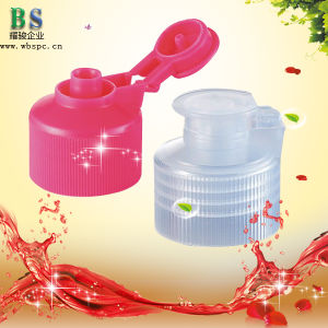 28/400 28/410 Dishwash Liquid Detergent Flip Top Cap pictures & photos
