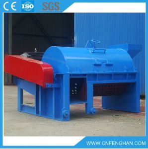 Ks-2 2-3t/H Indonesia Malaysia Palm Kernel Shell Fiber Making Machine pictures & photos