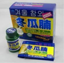 Korean Dong Gua Nan Loss Weight Slimming Capsule