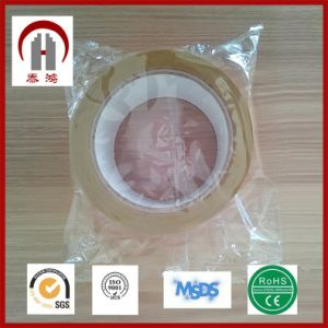 2017 Hot Sale Nice Price OPP Adhesive Tape pictures & photos