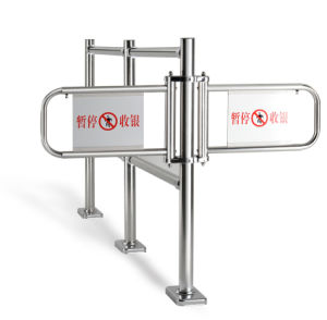 Checkout Gate, Swing Gate, Barrier Gate pictures & photos