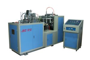 China Disposable Paper Cup Making Machine Prices