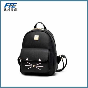 2017 Fashion Backpack with PU Leather pictures & photos