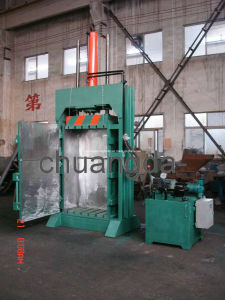 Hydraulic Press Non Metal Baler (FYD250A) pictures & photos