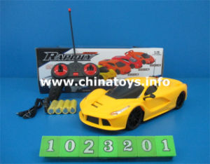 Remote Control Toys 1: 16 4-CH R/C Plastic Car, Electric Car (1023201) pictures & photos