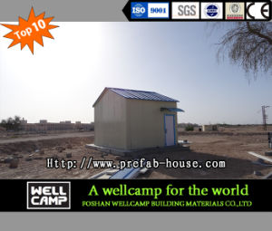 Oman Project Fire-Proof Modular Prefabricated Office Building pictures & photos