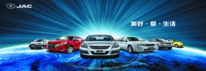 Full Series of JAC Car/SUV/Sedan/Pick up Spare Parts pictures & photos