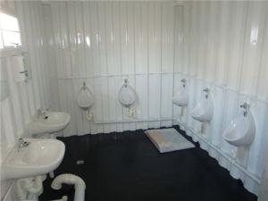 Prefab Concrete Homes/Prefab Storage Sheds/Prefab Bathroom (shs-mc-ablution010) pictures & photos