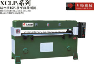 Hydraulic Plane and Four-Columns Fiber Cutting Machine