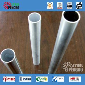Aluminum/Aluminium Alloy 6063, 3003 Turning Seamless Pipe pictures & photos