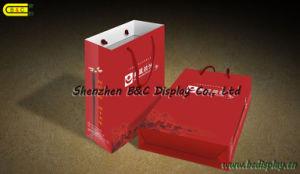 Paper Handbag, Arm in Arm Bag Paper, Printing Manufacturer (B&C-I030) pictures & photos