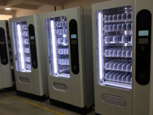 for Sale-Canned Water Vending Machine with Cheap Price (LV-205F) pictures & photos