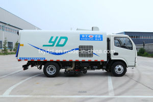 (CXY5070TXC) The King of Dust Suction Sanitation Truck