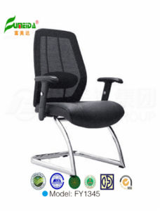 Staff Chair, Office Furniture, Ergonomic Swivel Mesh Office Chair (fy1345) pictures & photos
