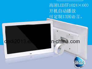 10.2 Inch Digital LCD Digital Photo Frame Video Ad Machine pictures & photos