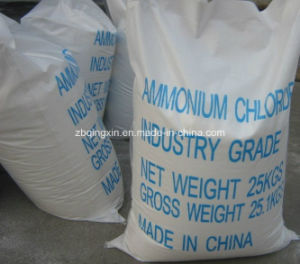 Fertilizer / Industrial Grade Ammonium Chloride 99.5% pictures & photos