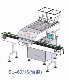 High Speed Counting Machine SL-60