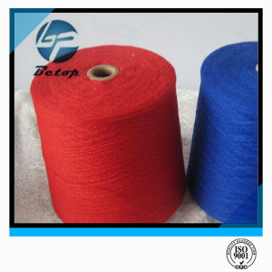 Hand Knitting Yarn/Acrylic Yarn Price/Crochet Yarn for Knitting pictures & photos