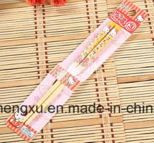 Childrens′ Chinese Wood Bamboo 16.5cm Length Chopsticks Sx-A6739 pictures & photos