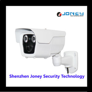 Waterproof 720p HD CCTV Camera HD-Cvi pictures & photos