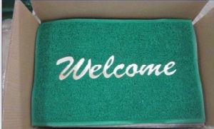 Waterproof Non-Slip PVC Coil Carpet Mat pictures & photos