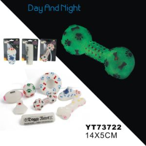 Night Light Toy, Dog Chew Toy (YT73722) pictures & photos