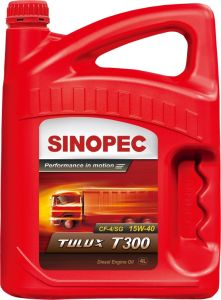 SINOPEC CF-4 Diesel Engine Oils pictures & photos