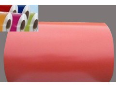 0.024mm-1.5mm Various Colors Prepainting Aluminum Coil pictures & photos